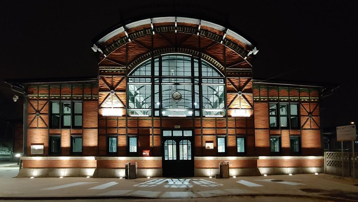 Stacja Biblioteka
