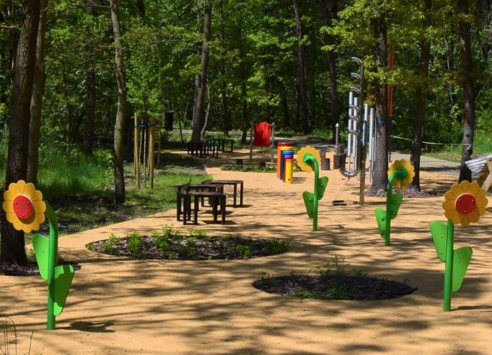 Park Miejski w Siewierzu